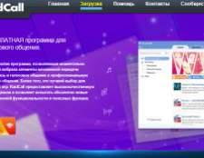 Редкол офіційний сайт реєстрація